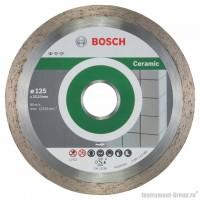 Алмазный диск Standard for Ceramic (125x22,23 мм; 10 шт.) Bosch 2608603232