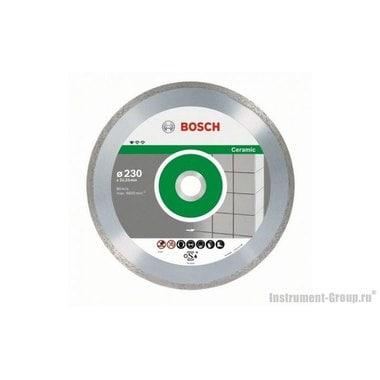 Алмазный диск Standard for Ceramic (230x22,23 мм; 10 шт.) Bosch 2608603234