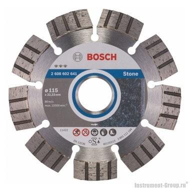 Алмазный диск Best for Stone (115x22,23 мм) Bosch 2608602641
