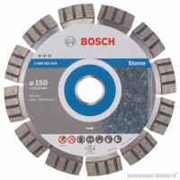Алмазный диск Best for Stone (150x22,23 мм) Bosch 2608602643