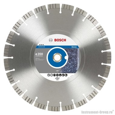 Алмазный диск Best for Stone (350x20/25,4 мм) Bosch 2608602648