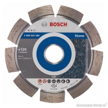 Алмазный диск Expert for Stone (125x22,23 мм) Bosch 2608602589