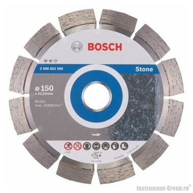 Алмазный диск Expert for Stone (150x22,23 мм) Bosch 2608602590