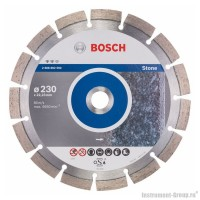 Алмазный диск Expert for Stone (230x22,23 мм) Bosch 2608602592