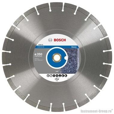 Алмазный диск Expert for Stone (350x20/25,4 мм) Bosch 2608602594