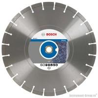 Алмазный диск Expert for Stone (450x25,4 мм) Bosch 2608602596