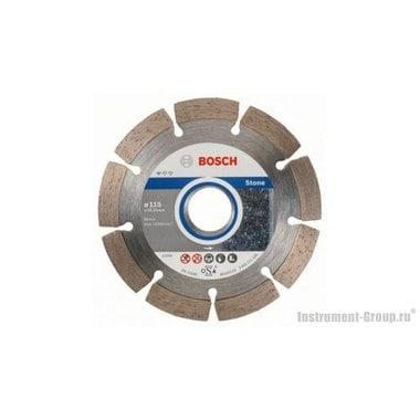 Алмазный диск Standard for Stone (115x22,23 мм; 10 шт.) Bosch 2608603235