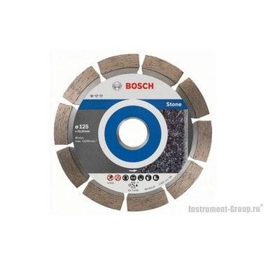 Алмазный диск Standard for Stone (125x22,23 мм; 10 шт.) Bosch 2608603236