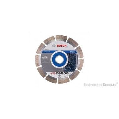Алмазный диск Standard for Stone (150x22,23 мм) Bosch 2608602599