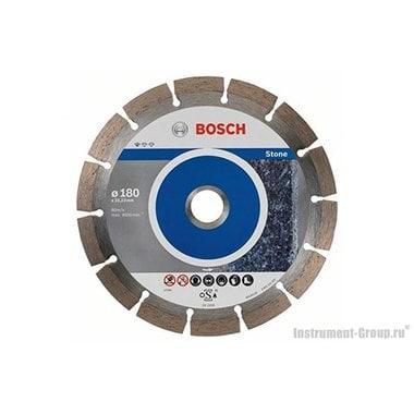 Алмазный диск Standard for Stone (180x22,23 мм; 10 шт.) Bosch 2608603237