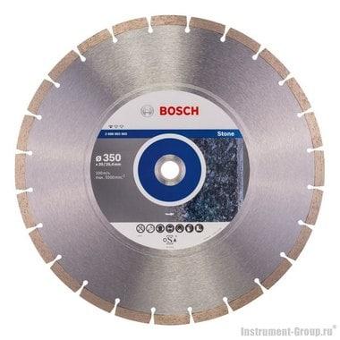 Алмазный диск Standard for Stone (350x20/25,4 мм) Bosch 2608602603