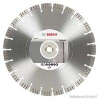 Алмазный диск Best for Concrete (400x20/25,4 мм) Bosch 2608602659