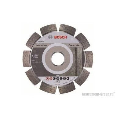 Алмазный диск Expert for Concrete (125x22,23 мм) Bosch 2608602556