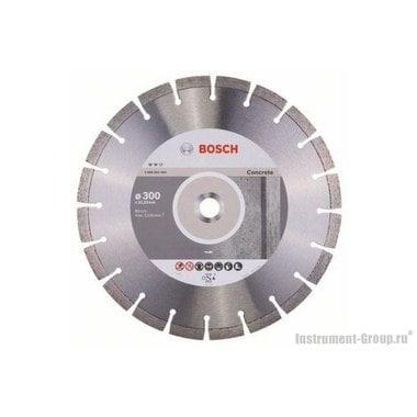 Алмазный диск Expert for Concrete (300x22,23 мм) Bosch 2608602694