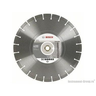 Алмазный диск Expert for Concrete (350x20/25,4 мм) Bosch 2608602561