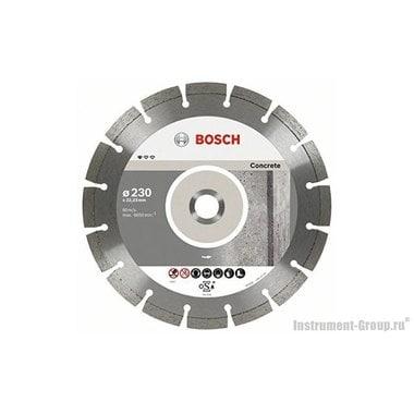 Алмазный диск Standard for Concrete (230x22,23 мм; 10 шт.) Bosch 2608603243