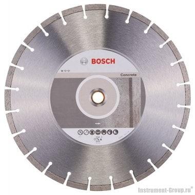 Алмазный диск Standard for Concrete (400x20/25,4 мм) Bosch 2608602545