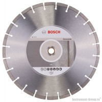Алмазный диск Standard for Concrete (450x25,4 мм) Bosch 2608602546