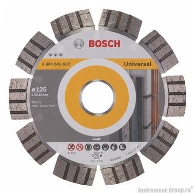 Алмазный диск Best for Universal (125x22,23 мм) Bosch 2608602662