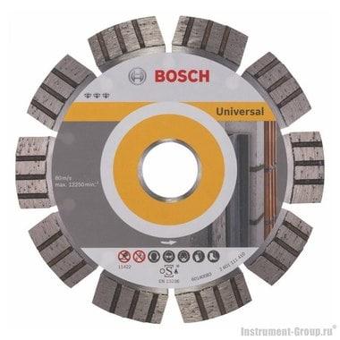 Алмазный диск Best for Universal (180x22,23 мм) Bosch 2608602664