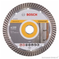 Алмазный диск Best for Universal Turbo (150x22,23 мм) Bosch 2608602673