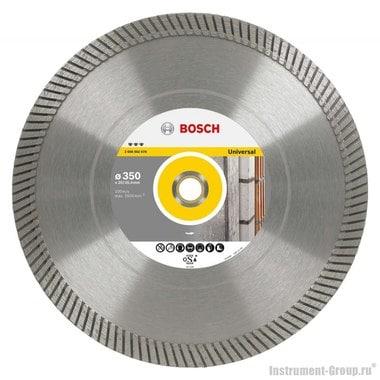 Алмазный диск Best for Universal Turbo (350x20/25,4 мм) Bosch 2608602678