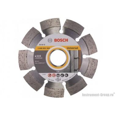 Алмазный диск Expert for Universal (115x22,23 мм) Bosch 2608602564