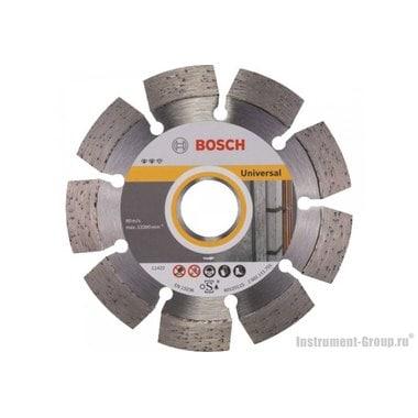 Алмазный диск Expert for Universal (125x22,23 мм) Bosch 2608602565