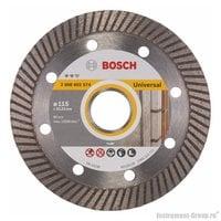 Алмазный диск Expert for Universal Turbo (115x22,23 мм) Bosch 2608602574