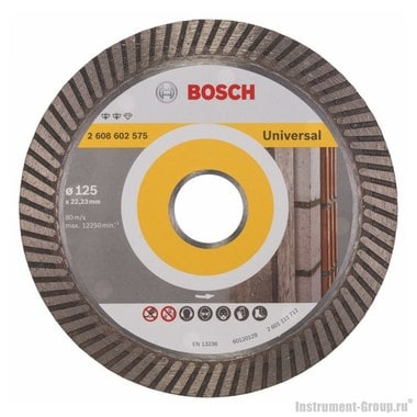 Алмазный диск Expert for Universal Turbo (125x22,23 мм) Bosch 2608602575
