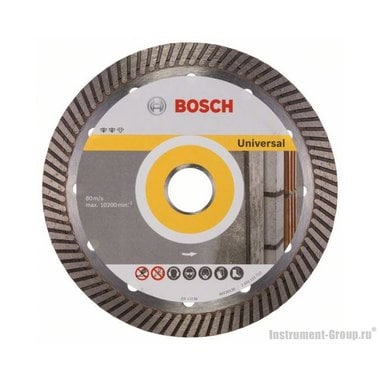 Алмазный диск Expert for Universal Turbo (180x22,23 мм) Bosch 2608602577