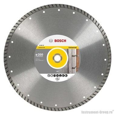 Алмазный диск Expert for Universal Turbo (350x20/25,4 мм) Bosch 2608602580