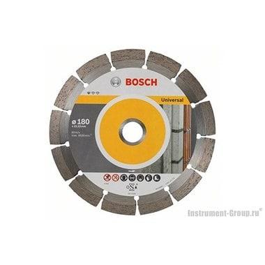Алмазный диск Standard for Universal (180x22,23 мм; 10 шт.) Bosch 2608603247