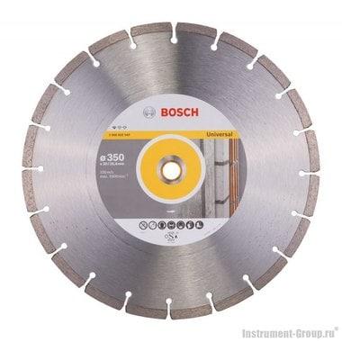 Алмазный диск Standard for Universal (350x20/25,4 мм) Bosch 2608602549