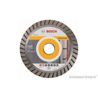 Алмазный диск Standard for Universal Turbo (125x22,23 мм; 10 шт.) Bosch 2608603250