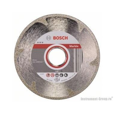 Алмазный диск Best for Marble (150x22,23 мм) Bosch 2608602691