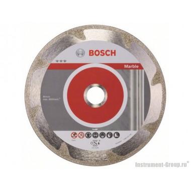 Алмазный диск Best for Marble (230x22,23 мм) Bosch 2608602693