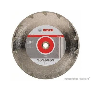 Алмазный диск Best for Marble (300x25,4 мм) Bosch 2608602701