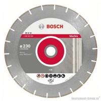 Алмазный диск Standard for Marble (230x22,23 мм) Bosch 2608602283