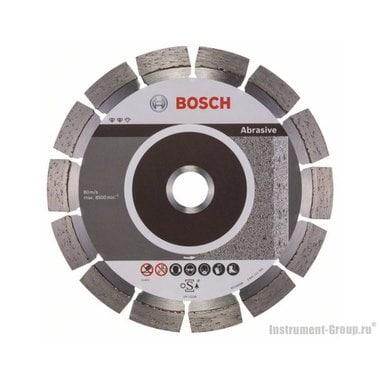Алмазный диск Expert for Abrasive (125x22,23 мм) Bosch 2608602607