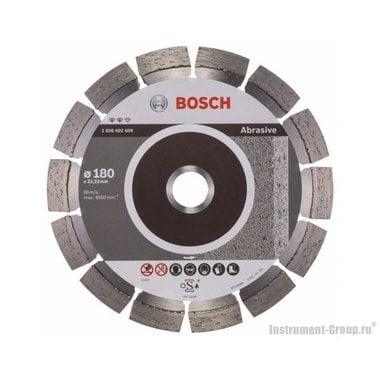 Алмазный диск Expert for Abrasive (180x22,23 мм) Bosch 2608602609