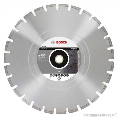 Алмазный диск Best for Asphalt (450x25,4/30 мм) Bosch 2608602518