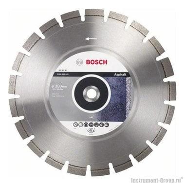 Алмазный диск Best for Asphalt (350x20/25,4 мм) Bosch 2608603641
