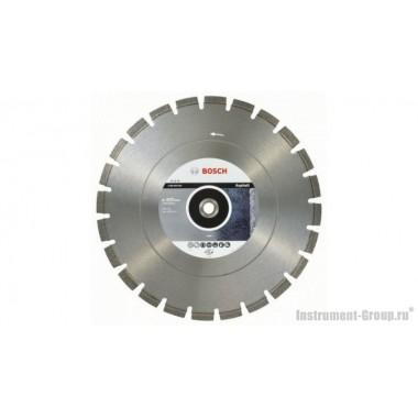 Алмазный диск Best for Asphalt (400x20/25,4 мм) Bosch 2608603642