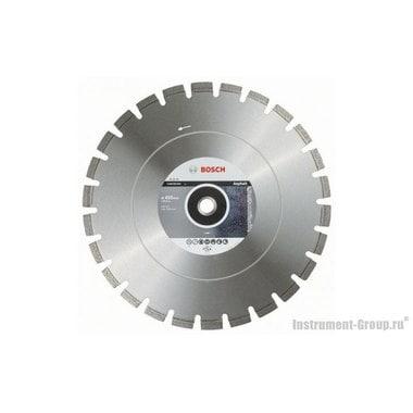 Алмазный диск Best for Asphalt (450x20/25,4 мм) Bosch 2608603643