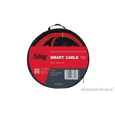 Провод для прикуривания Fubag SMART CABLE 700