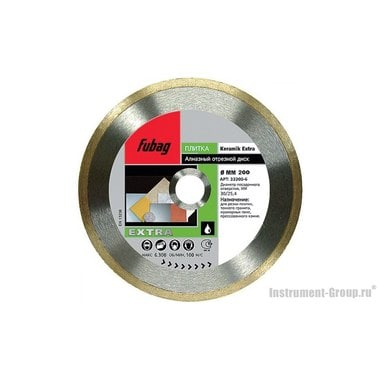 Алмазный диск Keramik Extra (250x30/25.4 мм) Fubag 33250-6