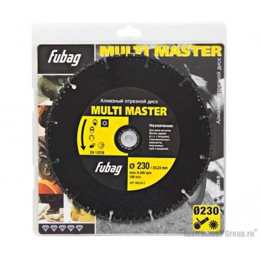 Алмазный диск Multi Master (230x22.2 мм) Fubag 88230-3