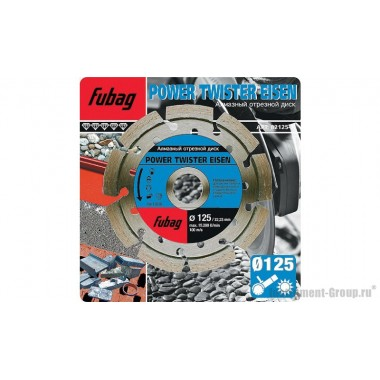 Алмазный диск Power Twister Eisen (230x22.2 мм) Fubag 82230-3