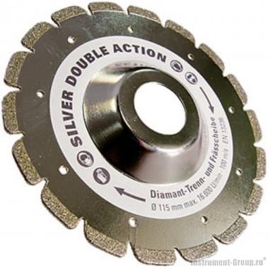 Алмазный диск Silver Double Action (отрезной + шлифовальный; 115x22.2 мм) Fubag 89115-3